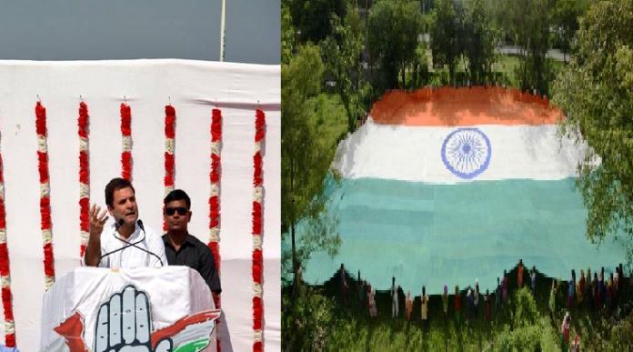 ત્રિરંગા માટે મારા દિલમાં ખુબ જ જગ્યા છે : Rahul Gandhi