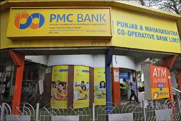 PMC બેંકમાં રૂ.૬૫૦૦ કરોડનું કૌભાંડઃ રેકોર્ડથી રૂ.૧૦.૫ કરોડની રોકડ ગાયબઃ તપાસમાં ખુલ્યું